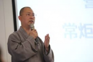 Chang Ju Fashi Visit:  Potluck & Talk @ DDM Chicago Chapter